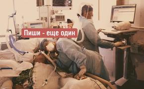 В Крыму еще 6 заболевших и двое умерших от covid-19