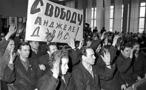 Возможен митинг крымчан озабоченных ситуацией в Центральной Америке