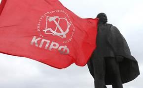 Коммунисты проверят факт сбора компромата на евпаторийского депутата