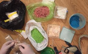 У крымчанки нашли 14 тысяч доз наркотиков