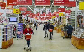 Болгарин шокирован наличием в Крыму Metro и «Ашан»