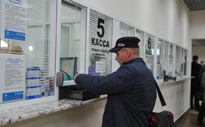 Проезд в маршрутках Крыма подорожает 1 апреля. И это не шутка