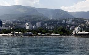Ялта заработала на нарушителях почти миллион рублей
