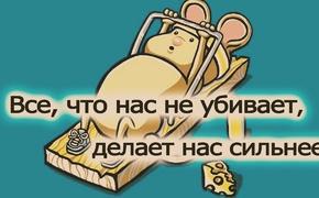 Отельеры Крыма считают, что курортный сезон убьет их окончательно