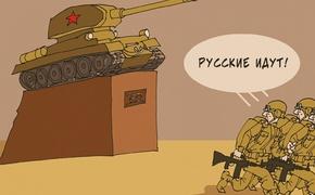 США предполагают, что РФ через Крым может на танках поехать в Украину за водой