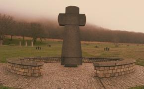 Немецкое военное кладбище в Крыму с высоты в 200 метров