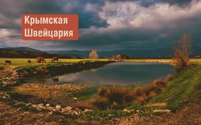 Смотрим сколько воды в Чернореченском водохранилище