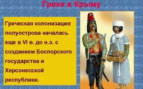 Побывав в Крыму, грек едва не заявил: «Крым наш!»