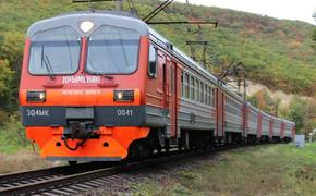 В 2020 году поездами в Крым поедут миллионы
