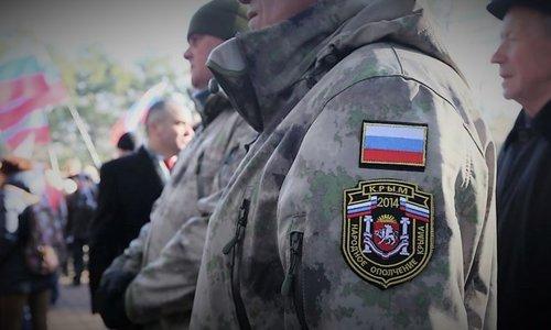 В Украине вычислили еще 16 крымских самообороновцев