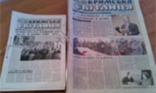 В Крыму прекратила выпуск единственная украиноязычная газета