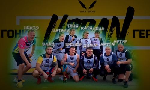 Команда Крыма стала третьей из 25-и на «Гонке героев»