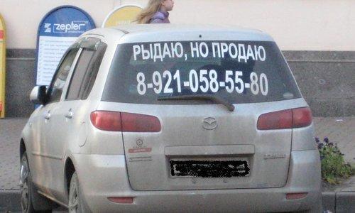 Краснодарский жулик кинул симферопольца на деньги