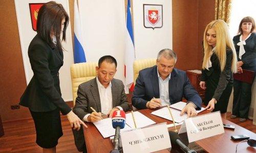 В Китае коронавирус, а они составляют путеводитель по Крыму