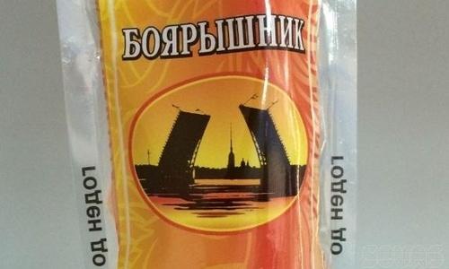 Керчанин отравился «Боярышником»