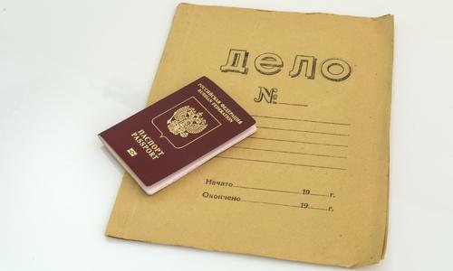 Украинец с липовым паспортом хотел стать россиянином