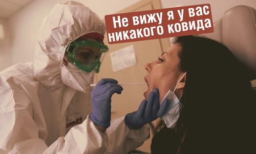 Количество тестирований на ковид в Крыму выросло в два раза за три дня