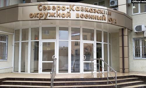 Сегодня в Ростове будут судить симферопольских «хизбов»