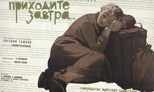 ИНТЕРВЬЮ. Крымскому самбо сделали коварную подсечку. Свои же