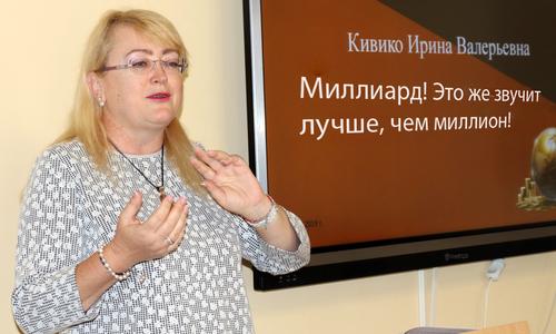 Министр финансов Крыма завысила отчетные цифры в 100 раз