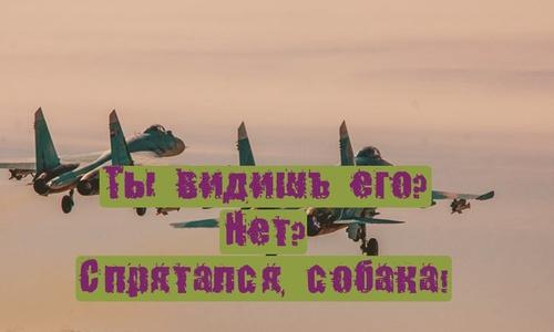 Вблизи Крыма американского разведчика RC встретил российский перехватчик Су
