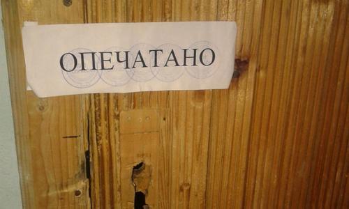 Закрытая гостиница «Меридиан» может протухнуть