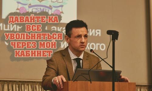 Врачам в Крыму теперь уволиться без визы министра нельзя