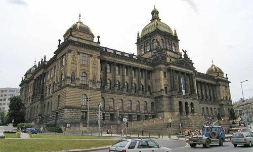 Парламент Чехии готов признать Крым частью РФ?