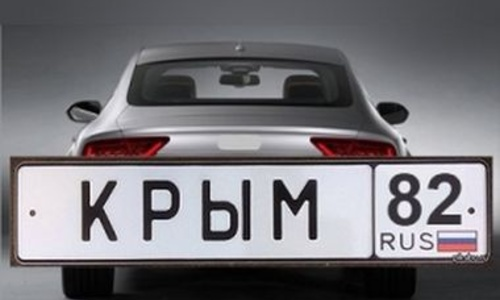Крымские авто раскупают в Херсоне
