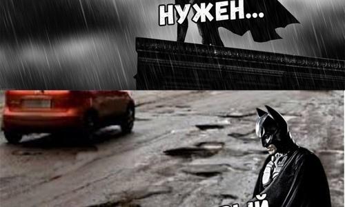 Дороги Крыма может спасти только федеральный бюджет