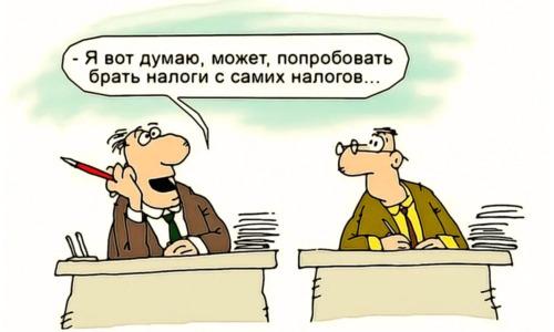 С новым годом в Симферополь придут новые налоги
