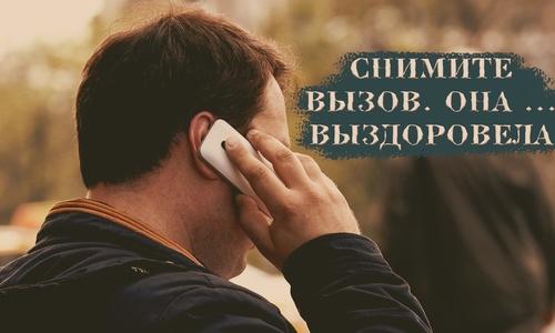 Крымчанин ради записи на ТВ оставил жену без Скорой