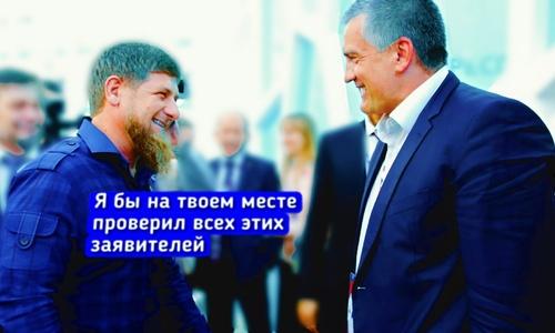 Глава Крыма потребовал проверить всех, кто мерзнет