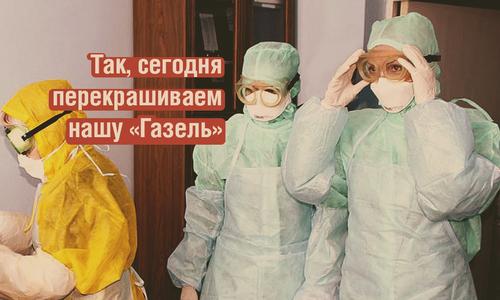 Объяснили, что наряжать медиков в малярные костюмы, это нормально