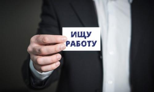 За последний год в Крыму стало меньше безработных