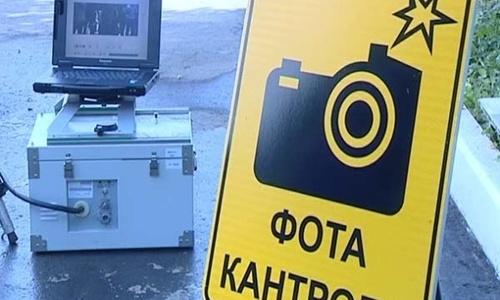 Одна камера в Крыму фиксирует тысячи нарушений ПДД
