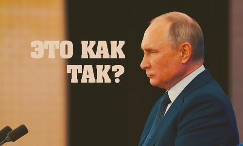 За весь штаб по воде ни разу не вспомнили про инициативу Путина