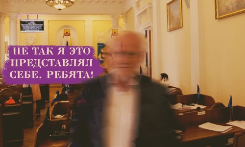 В Ялте шепчутся, что это дух умершего мэра хулиганит в администрации