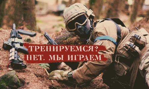 Военные учили молодых крымчан отвоевывать спорные территории
