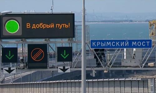 По Крымскому мосту проехало больше 5 тысяч машин