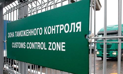 Туристы везли в Крым оружие, патроны и наркотики