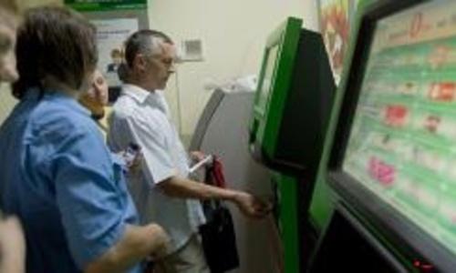 Списывают ли долги перед банками кредит с открытой просрочкой москва помощь