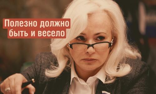 Сенатор Ковитиди вместо пирожных дала детям по 50 000 рублей
