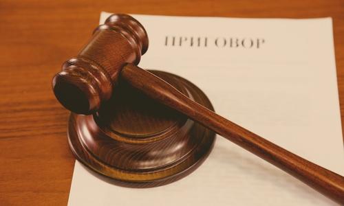 Вынесение приговоров крымским татарам закончилось инцидентами