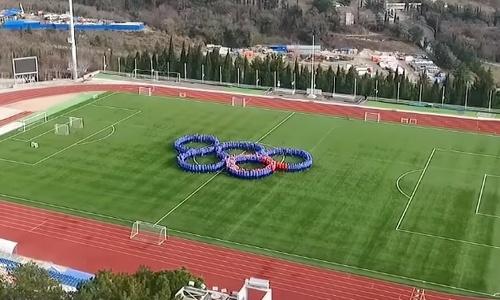 В «Артеке» открыли Олимпиаду с гимном и флагом РФ