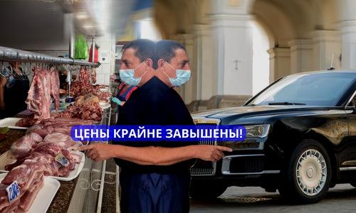 Глава правительства Крыма вместо жены сходил в магазин