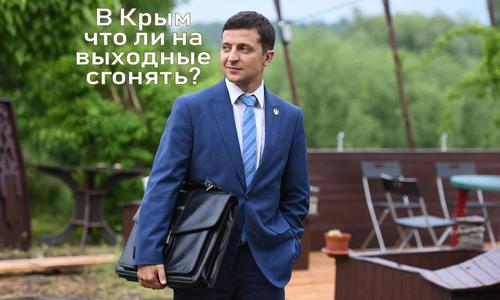 Президента Зеленского приглашают гостем в Крым