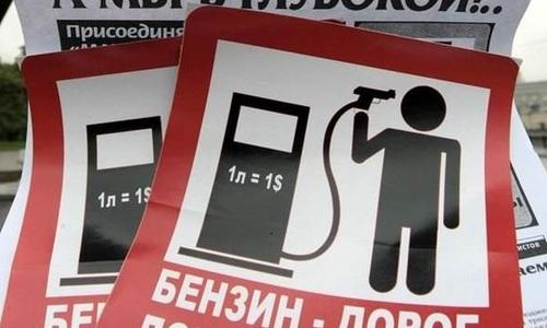 В Севастополе растут цены на топливо