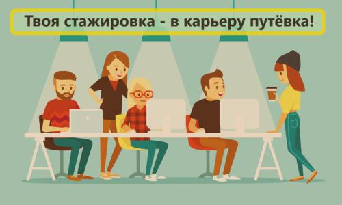 В Крым приехал «уханьский гость»