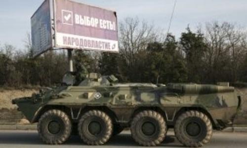В Крыму БТР «улетел» в кювет